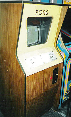 Console Atari. Source : Wikimedia Commons.